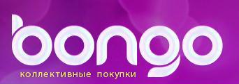 Коллективные покупки Bongo